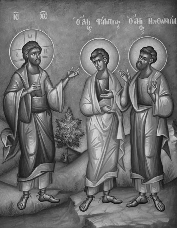 Isus s Filipom i Natanelom