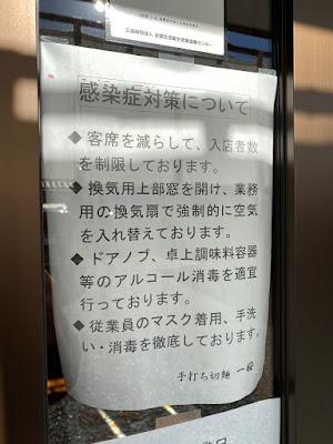 IMG_9675.JPG