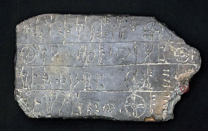 Η υπογραφή του Παλαμήδη: το πρωτοαλφάβητο ως εφεύρεση με μαθηματική σειρά