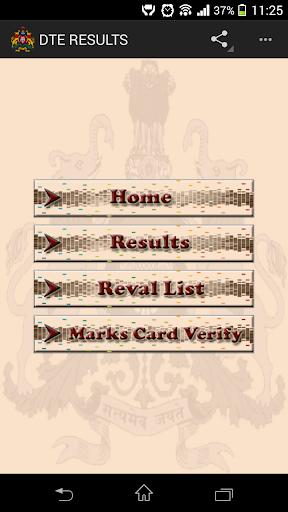 KARNATAKA DIPLOMA RESULTS 3.1 screenshots 2