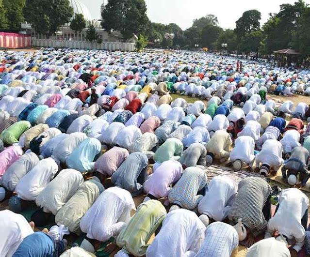 Eid on 21st- ಜುಲೈ 21ಕ್ಕೆ ಈದುಲ್ ಅಝ್ಹಾ ಆಚರಣೆ: ದಕ್ಷಿಣ ಕನ್ನಡ ಜಿಲ್ಲಾ ಖಾಝಿ ಪ್ರಕಟಣೆ