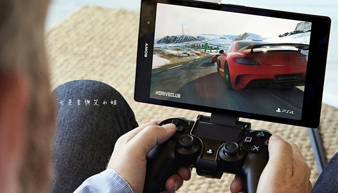 44 Sony Xperia Z3 Tablet Compact