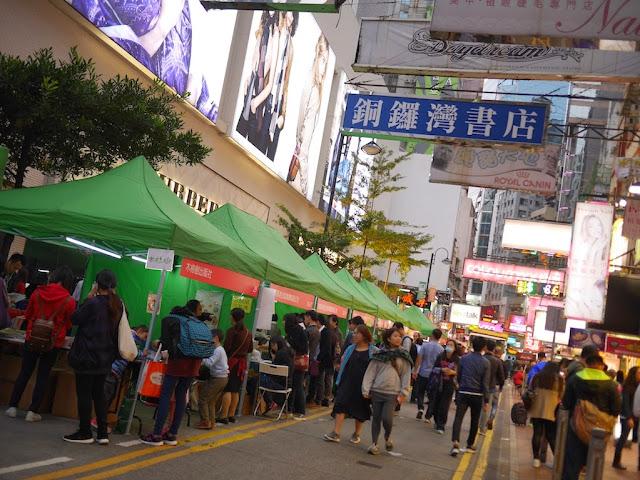 Wan Chai Bookfair on Lockhart Road