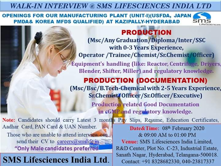 SMS Lifesciences India Ltd - Walk in interview for Production on 8th Feb 2020