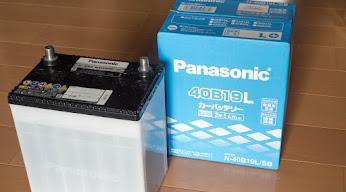 購入したバッテリー Panasonic N-40B19L/SB