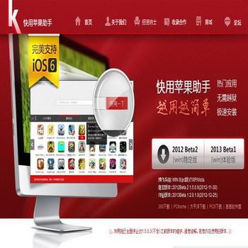 kuaiyong app update