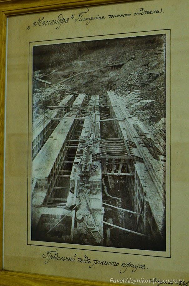 Строительство завода в Массандре