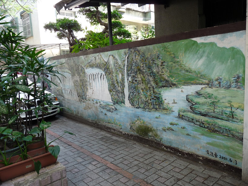 TAIWAN. Rues de Taipei près du métro Dingxi - P1160189.JPG