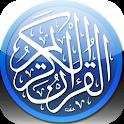 15 line Hafizi Quran icon