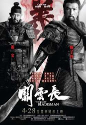 The Lost Bladesman - Quan Vân Trường 2011