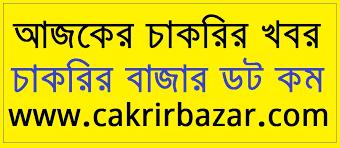 জেলা ভিত্তিক উপজেলা ভিত্তিক নিয়োগ বিজ্ঞপ্তি ২০২১ - District based Upazila based recruitment circular 2021