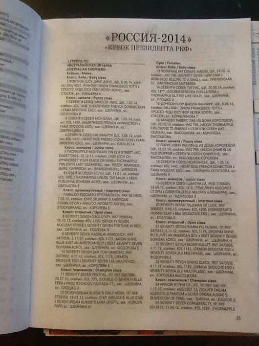 РОССИЯ - Страница 10 Image1