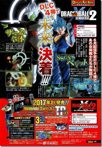 DBXV-Switch-Scan_05-17-17