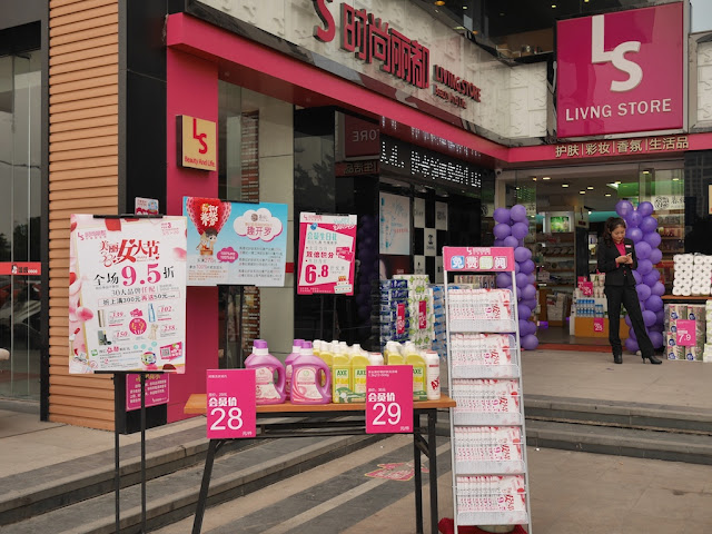 Women's Day sale at Living Store in Jieyang featuring laundry detergent and dishwashing liquid
