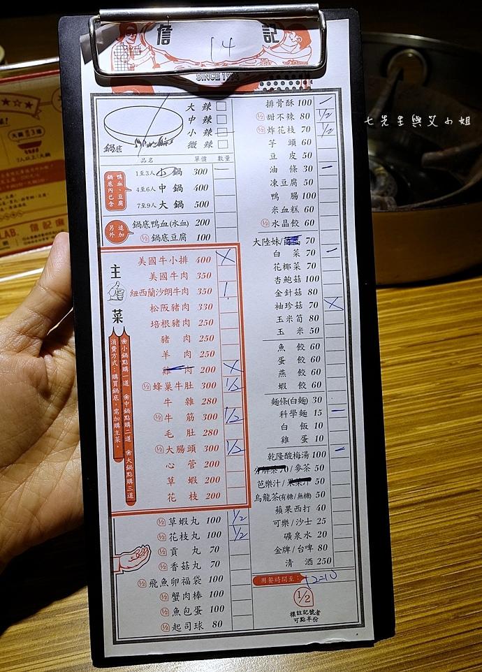 9 新莊詹記麻辣火鍋