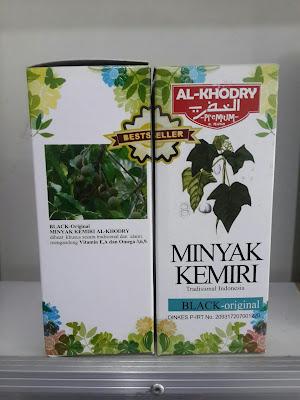 toko sahla herbal ( sms or wa 08561848084 ): minyak kemiri black Gambar Minyak Kemiri Herbal