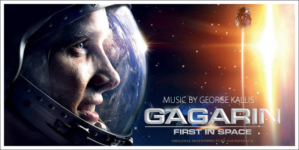 Gagarin: First in Space (Soundtrack) by George Kallis - Review