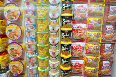 Momofuku Ando Instant Ramen Museum - in the Instant Noodles History Cube, see rare products from the past. Take a trip down memory lane as you search for a favorite instant noodles package from your past or kinds you never saw before from other places in the world