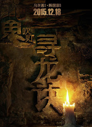 The Ghouls China Movie