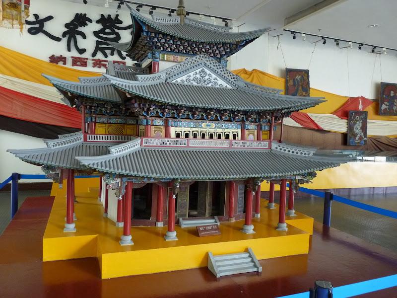 CHINE.YUNNAN.KUN MING Temple, jardin horticole,Musée des minorites - P1270449.JPG