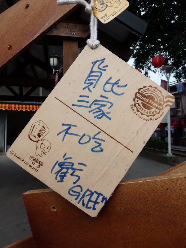 TAIWAN .SHIH FEN, 1 disons 1.30 h de Taipei en train - P1150982.JPG