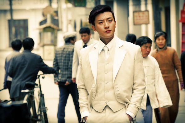 New Detective China Drama