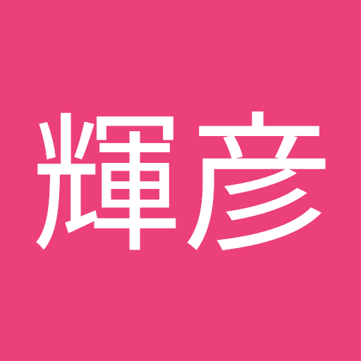 ショップ チャンネル 番組 表