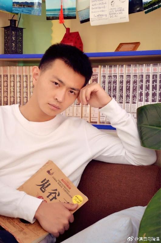 Ma Ruize China Actor