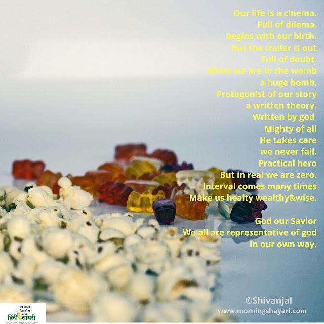 [अंग्रेजी में शायरी] सिनेमा शायरी जीवन पर  [Shayari in English]cinema shayari on life,english shayari image english shayari download english shayari photo love shayari in english for girlfriend with image good morning image with shayari in english english shayari wallpaper english shayari pic