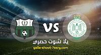 نتيجة مباراة الرجاء الرياضي ويوسفية برشيد اليوم 02-08-2020 الدوري المغربي