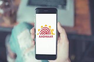 uidai-said-aadhaar-helpline-1947