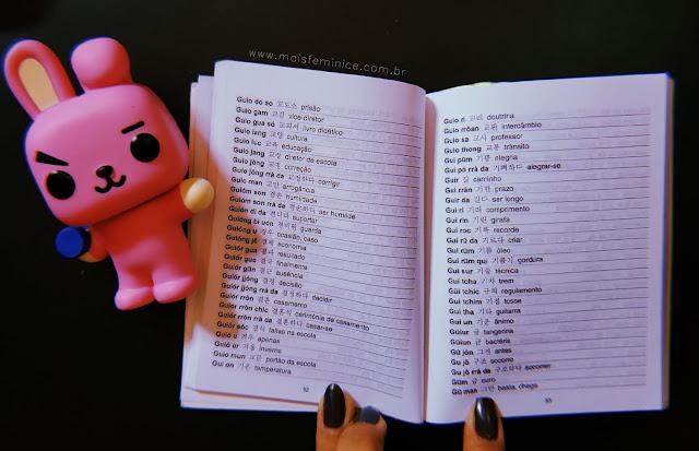 Livros para aprender coreano  - Dicionario Coreano