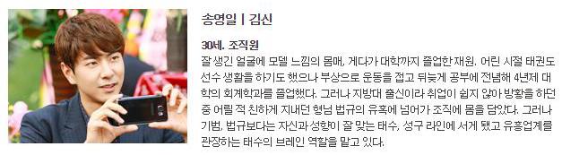 韓劇 超完美搭檔 甜蜜的家族 線上看 甜蜜的家庭 甜蜜殺氣的家族