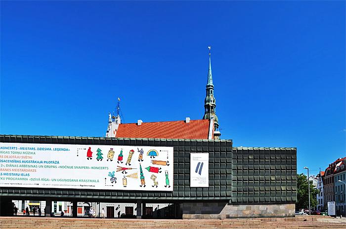 Riga12.JPG