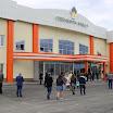 Роснефть Арена. Церемоний открытия