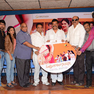 Vajralu Kavala Nayana Movie Audio Launch