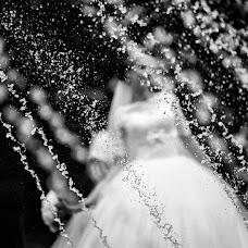 Wedding photographer Vladislav Novikov (vlad90). Photo of 05.10.2017