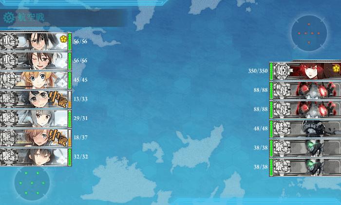 艦これ_2018年_冬イベ_E6_撃破ゲージ1_13.png