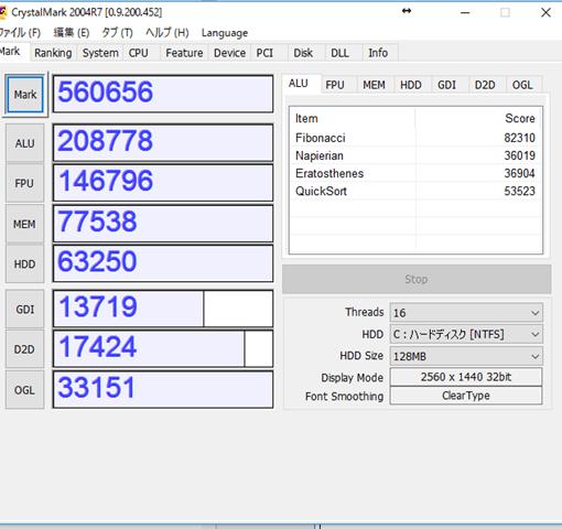 Crystldiskmark thumb%25255B3%25255D.png - 【ガジェット】「GPD WIN ゲームパッドタブレットPC」レビュー。Windows 10搭載+ゲームパッドつきのスーパーゲーミングタブレット!【タブレット/ゲームPC/神モバイル】