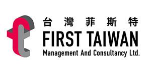 First Taiwan
