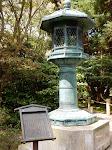 A Peace Lantern