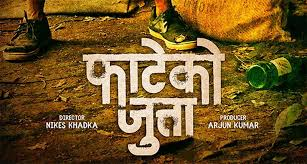 Watch Nepali Movie 'Fateko Jutta'
