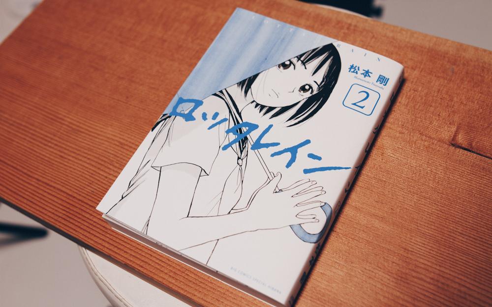 Lottarain2kanmatumototsuyoshi IMG 4961