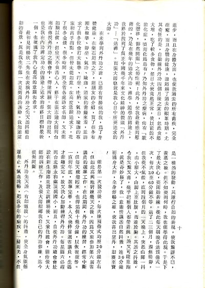 雜誌1-27.jpg
