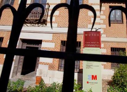 Actividades extraordinarias en el Museo Casa Natal de Cervantes