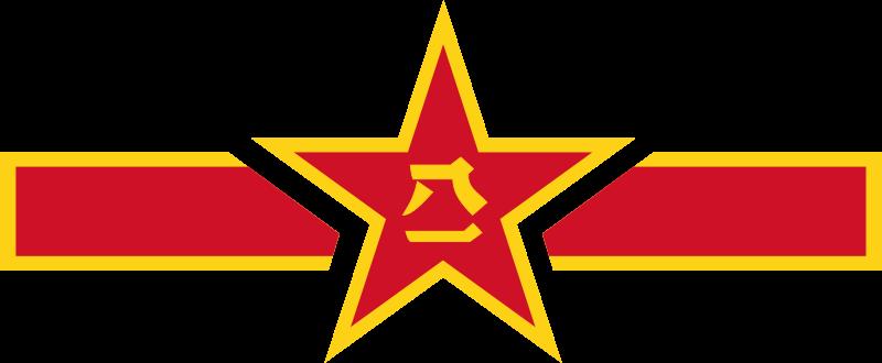 파일:external/upload.wikimedia.org/800px-Roundel_of_the_Peoples_Liberation_Army_Air_Force.svg.png