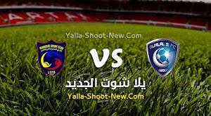 رسميا الهلال بطل الدوري .. نتيجة مباراة الهلال والحزم اليوم بتاريخ 29-08-2020 في الدوري السعودي