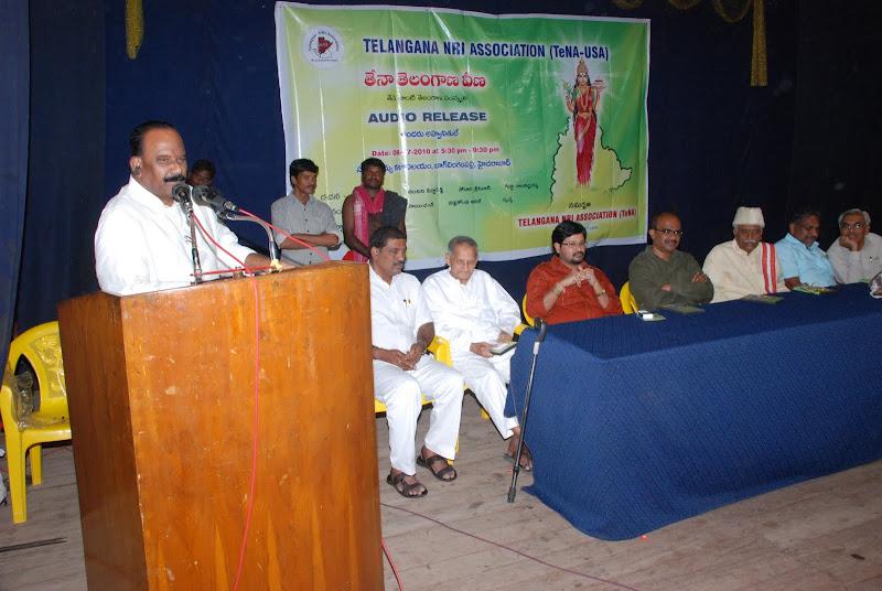 TeNA-TelanganaVeenaAudioCD - DSC_0245.JPG