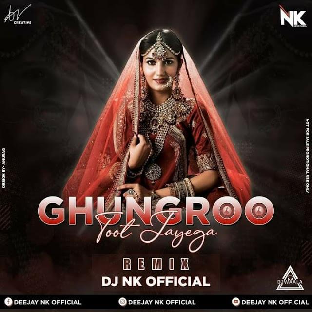 GHUNGROO TOOT JAYEGA (REMIX) - DJ NK OFFICIAL