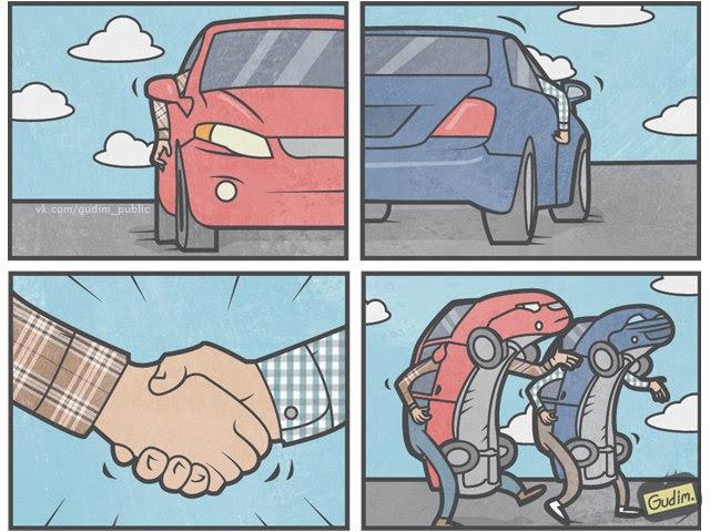 Автолюбитель